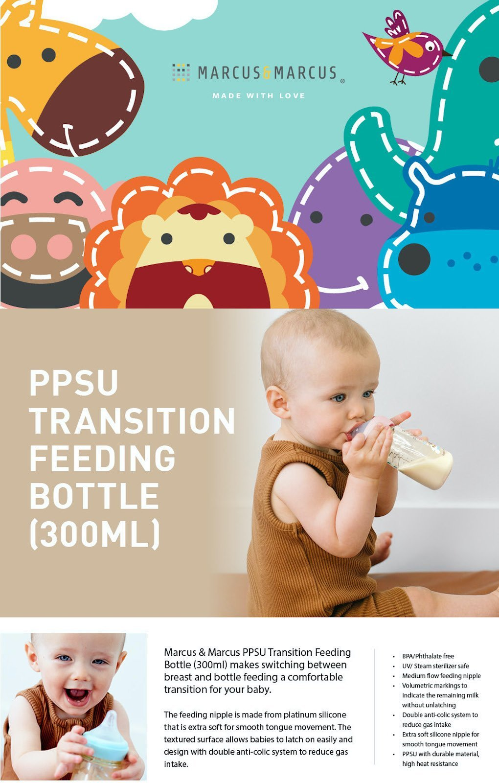 PPSU Fedding Bottle (300ml)